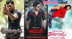 Vishal Abhimanyudu, Nagarjuna Ofiicer and Raj Tarun Rajugadu Will Be Releasing This Weekend