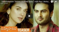 Sudheer Babu 'Sammohanam' First Impression Review