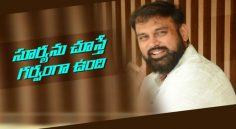 Vakkantham Vamshi Interview