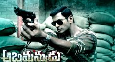 'Abhimanyudu' 7Days Collections