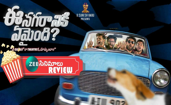 'EeNagaraniki Emaindi' Movie Review