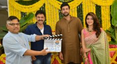 'F2' Movie Launch