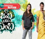 'JambaLakidiPamba' Movie Review