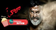 'Kaala' Movie Review