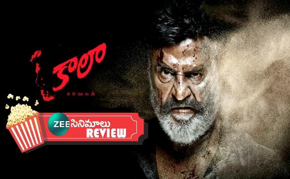 'Kaala' Movie Review