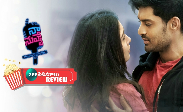 'Naa Nuvve' Movie Review