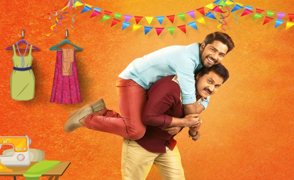Sunil, AllariNaresh's 'Silly Fellows' First Look Released