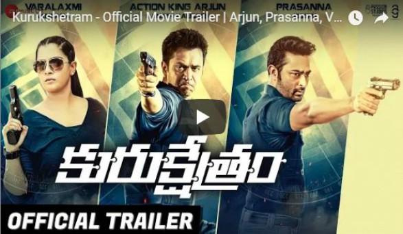 Arjun 'Kurukshetram' Trailer Released