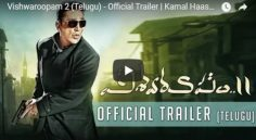 Kamal Hasan Vishwaroopam 2 Trailer Released