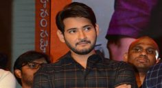 Mahesh Babu New Look Is So Impressive