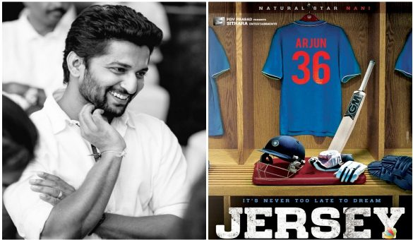 JERSEY  WAITING FOR TRIVIKRAM !