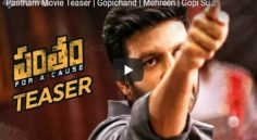 GopiChand 'Pantham' Teaser Released
