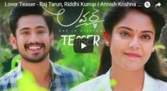 Raj Tarun 'Lover' Teaser Released