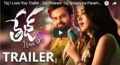 Sai Dharam Tej 'Tej I Love u' Theatrical Trailer Released