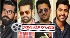 Tollywood Stars Ram Charan, Sharwanand,and Ram Movies Updates