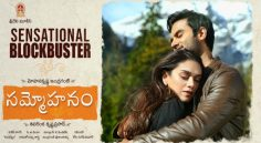 Sammohanam First Week Collections
