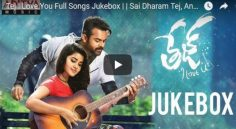 'Tej I love u' Juke Box Review