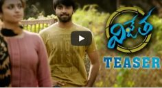 Kalyan Dev's Vijetha Movie Teaser Review