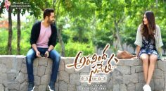Aravindha Sametha Movie Shooting updates