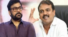 MegaStar-Koratala Combo.. Announcement soon