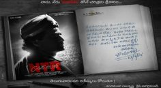 NTR Biopic first Look Released