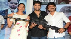 Nani Released Goodachari Trailer