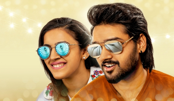 Happy Wedding to Release on July 27