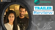 RajTarun 'Lover' Trailer Review