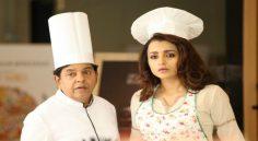 Trisha 'Mohini' Movie Stills