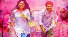 'Padi Padi Leche Manasu' Teaser on October 10th