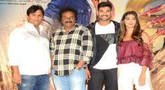 Saakshyam Movie Pressmeet, Vinayak Launched Intro Song