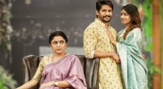 Naga Chaitanya 'Sailaja Reddy Alludu' Teaser To Be Released Tomorrow