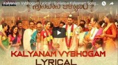 Nithiin 'Srinivasa Kalyanam' First Single Is So Impressive