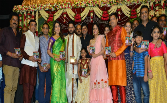 'SrinivasaKalyanam' Audio Launch
