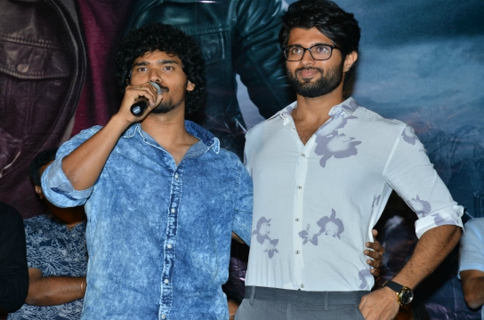 'NuvvuThopuRa'Trailer Launch