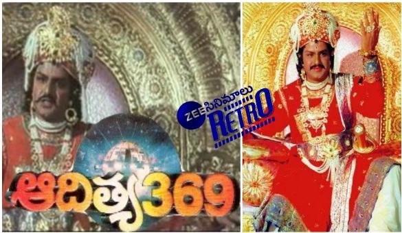 ఆదిత్య-369: వెరీ స్పెషల్ మూవీ