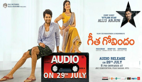 Allu Arjun To Attend As Chief Guest To Geetha Govindam Audio Launch