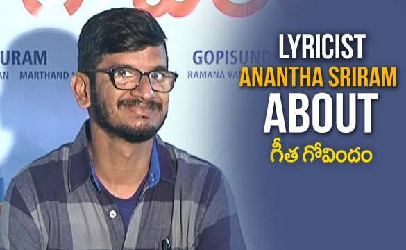 Lyricist Ananth Sriram About 'GeethaGovindam'