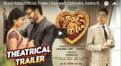 Brand Babu Theatrical Trailer Released