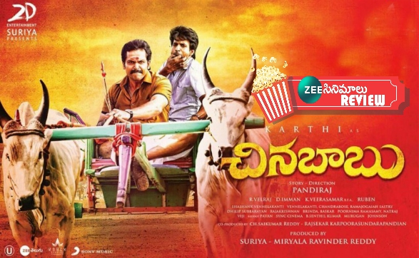 Karthi 'Chinababu' Movie Review