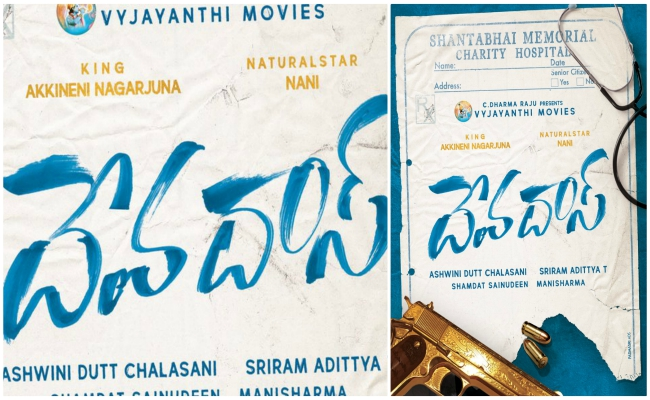 Nagarjuna, Nani's movie titled as DEVADAS