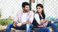 Vijay Devarakonda 'Geetha Govindam' Teaser Releases On July 22nd