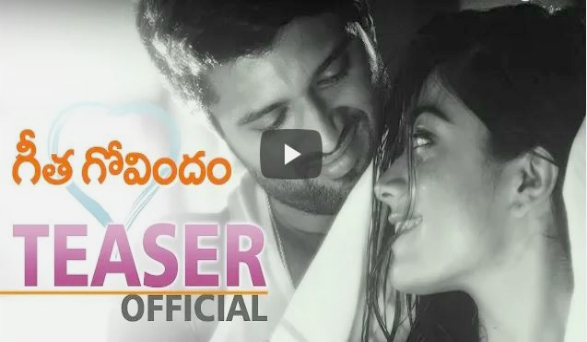 3 Million Views to Geetha Govindam Teaser