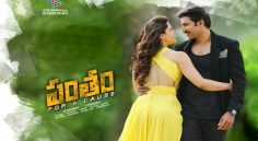 Gopichand 'Pantham' 4 Days Collections