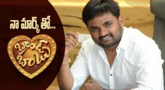 Maruthi Interview