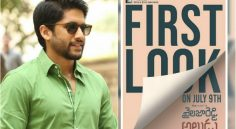Naga Chaitanya 'Sailaja Reddy Alludu' First Look Release Date Is Fixed