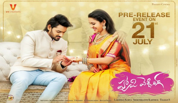 Niharika Happy Wedding Pre Release Event Date Is Fixed