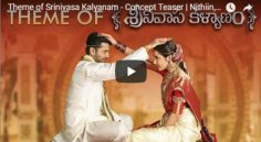 Nithiin 'Srinivasa Kalayanam' Concept Teaser – Audio Releases On July 22nd