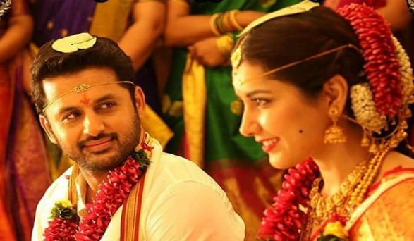 'SrinivasaKalyanam' 1st Day Collections