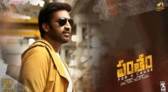 Pantham first day (Day-1) Collections